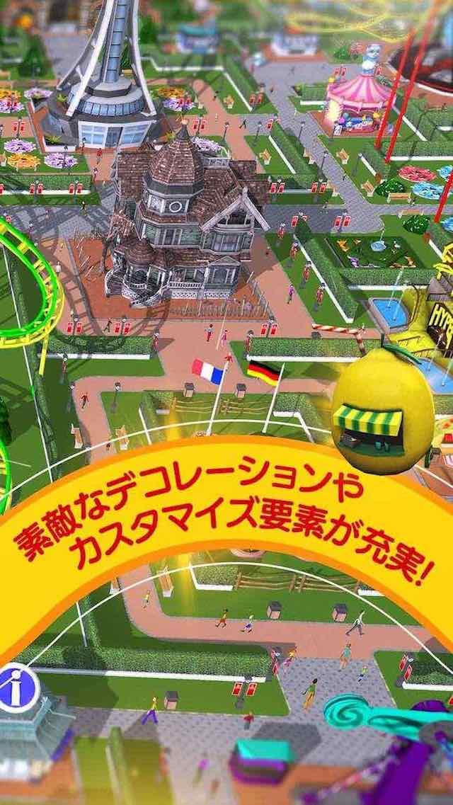 RollerCoaster Tycoon® Touch™ 日本語版のスクリーンショット_3