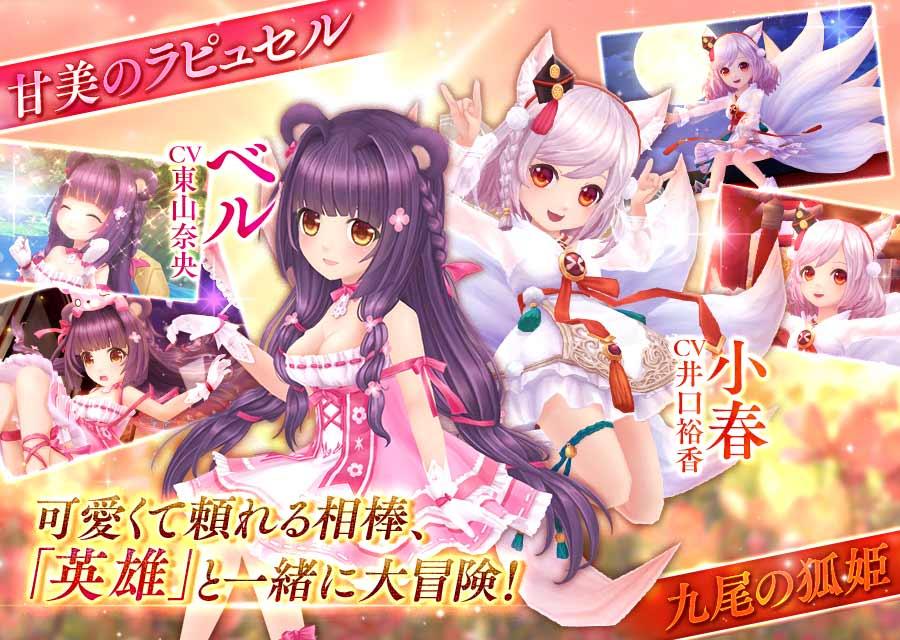 【3/28リリース!】暁のエピカ -Union Brave-のスクリーンショット_1