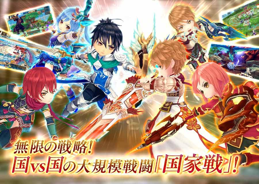【3/28リリース!】暁のエピカ -Union Brave-のスクリーンショット_2