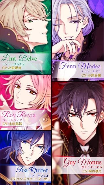 魔界王子と魅惑のナイトメア キスと誘惑の胸キュン恋愛ゲームのスクリーンショット_3