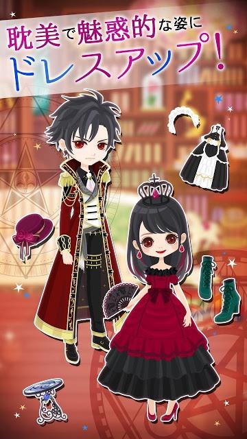 魔界王子と魅惑のナイトメア キスと誘惑の胸キュン恋愛ゲームのスクリーンショット_5