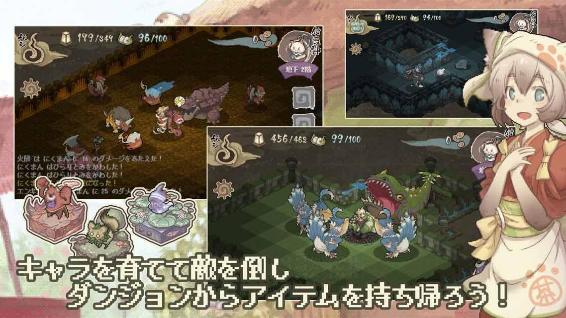 妖シ幻想郷のスクリーンショット_2