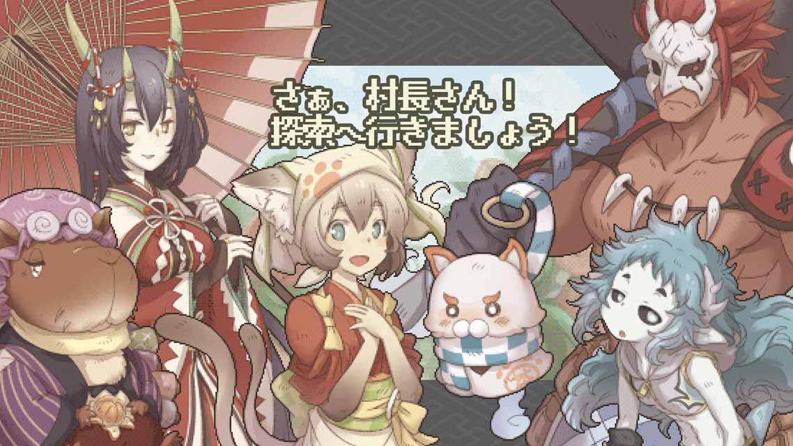 妖シ幻想郷のスクリーンショット_5