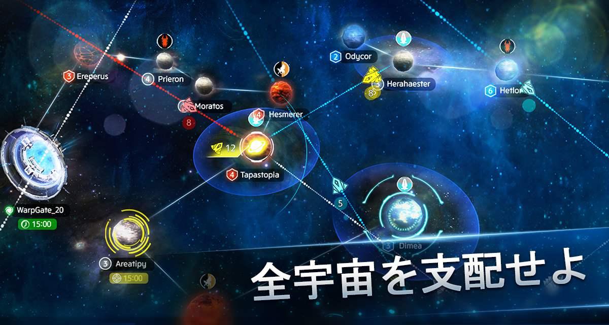 InterPlanetのスクリーンショット_3