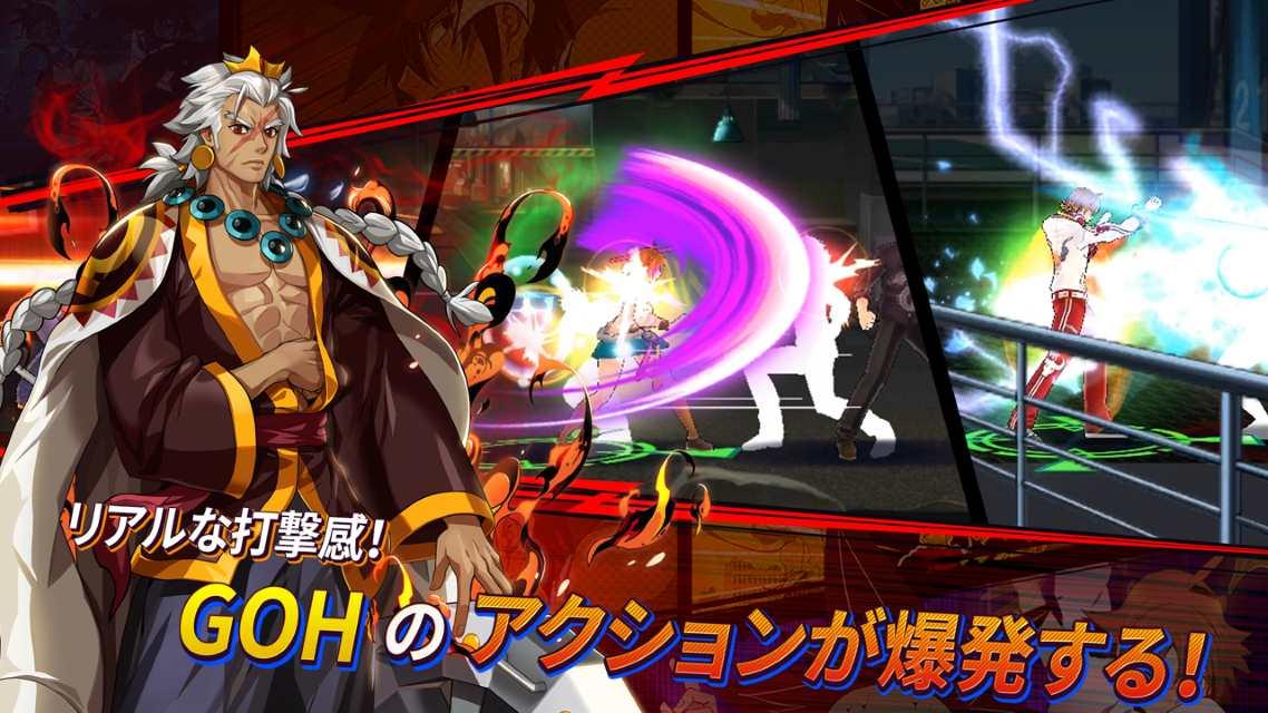 G.O.H - The God of Highschoolのスクリーンショット_3