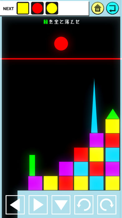 ドロップアンサー -落ちゲー謎解きパズル-のスクリーンショット_1
