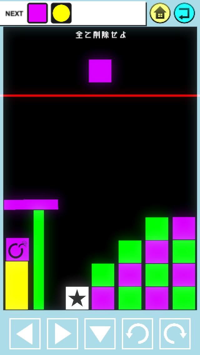 ドロップアンサー -落ちゲー謎解きパズル-のスクリーンショット_3