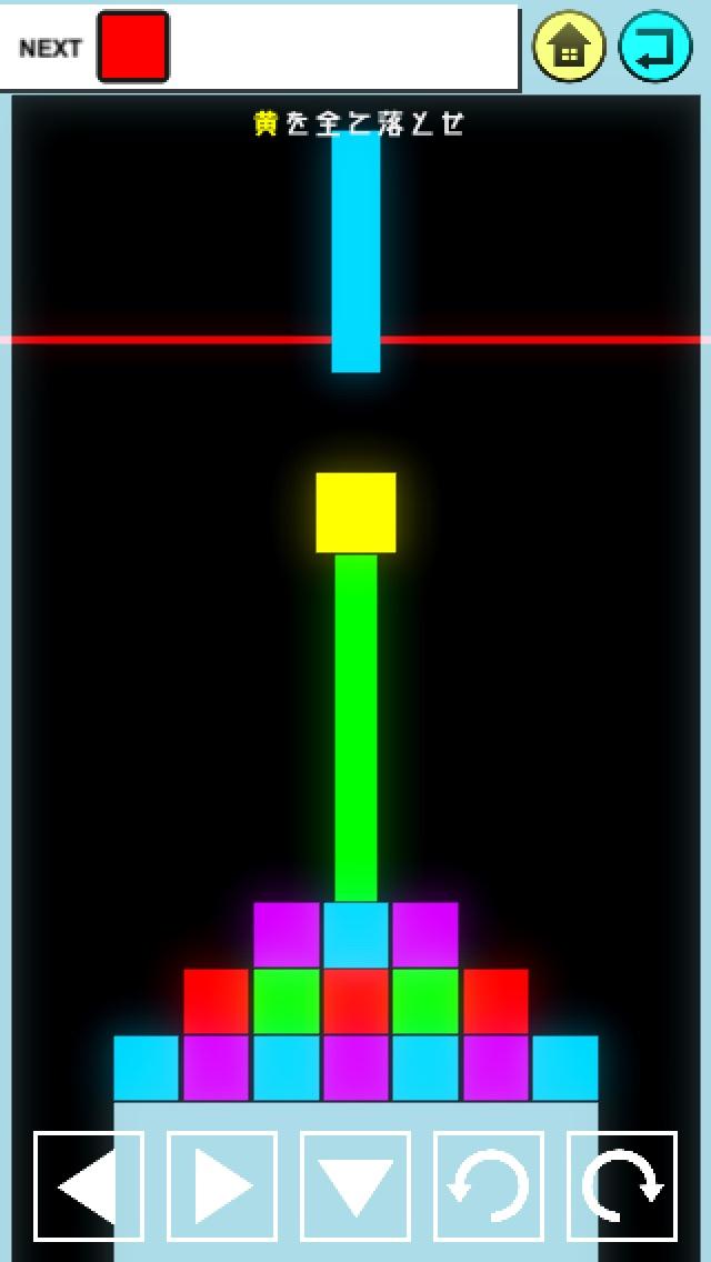 ドロップアンサー -落ちゲー謎解きパズル-のスクリーンショット_4