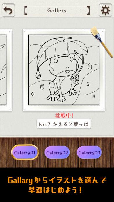 大人の塗り絵 パズル!のスクリーンショット_3