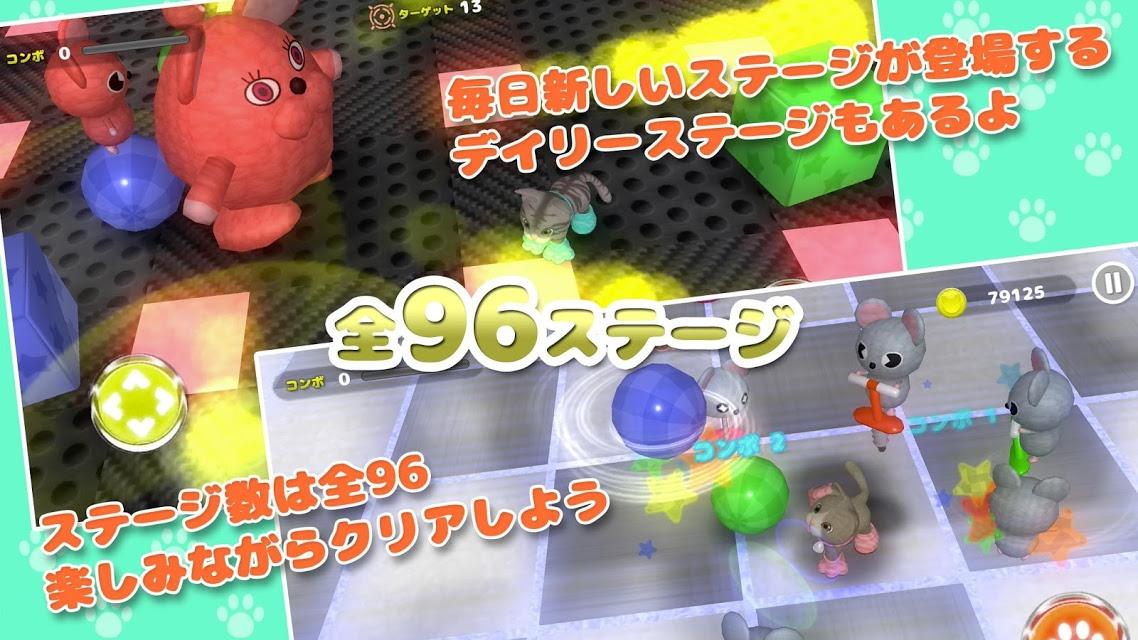 ネコパンチくらっしゅ ~カワイイ猫パンチゲーム~のスクリーンショット_4
