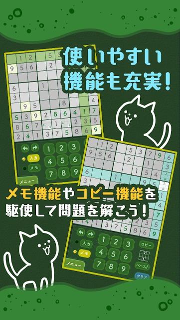 操作しやすいナンプレ!目に優しい パズルゲーム800問のスクリーンショット_4
