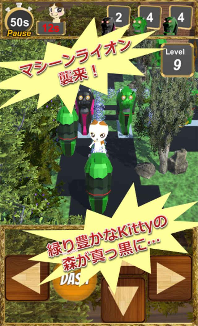 Kitty Adventureのスクリーンショット_2