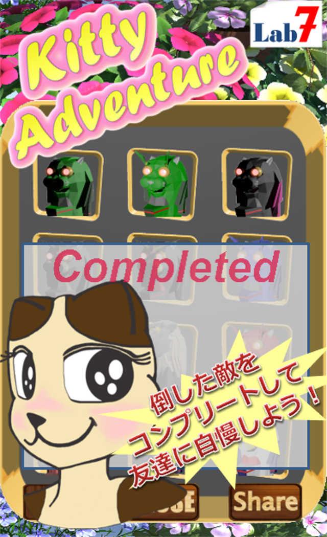 Kitty Adventureのスクリーンショット_4