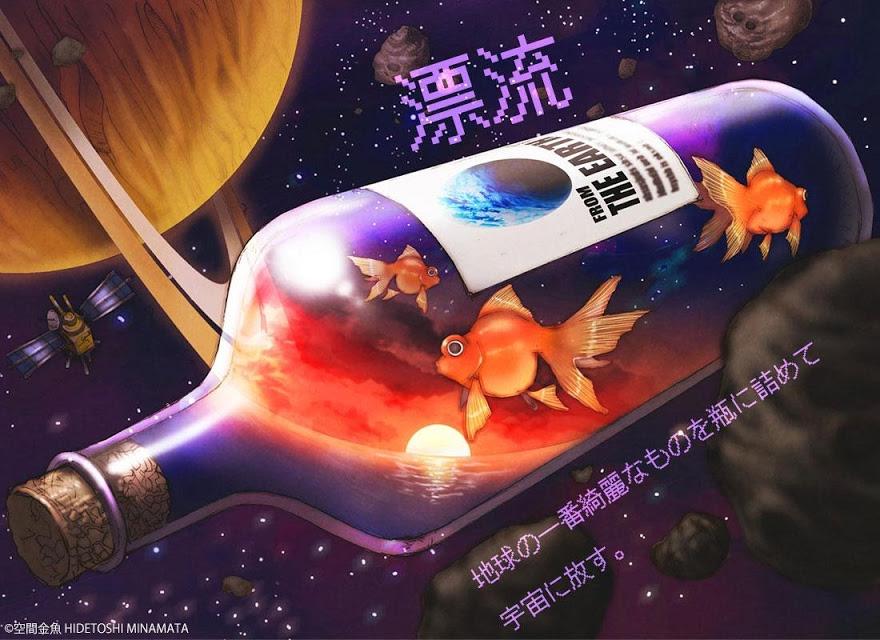 空間金魚の壁紙のスクリーンショット_5