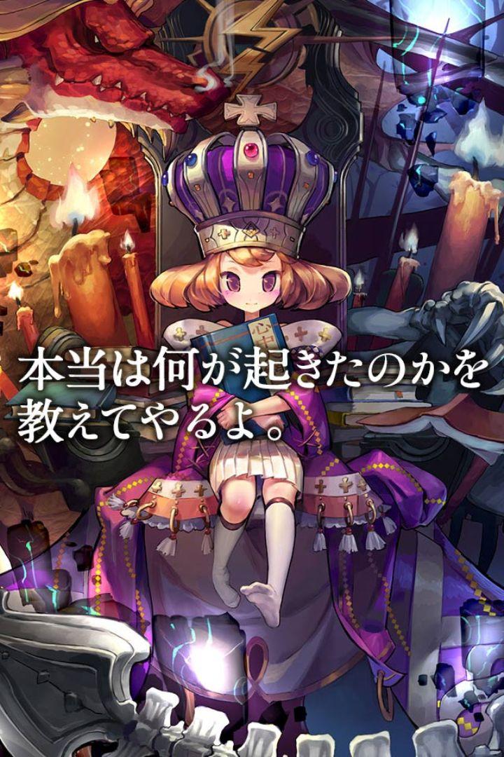 古の女神と宝石の射手のスクリーンショット_5