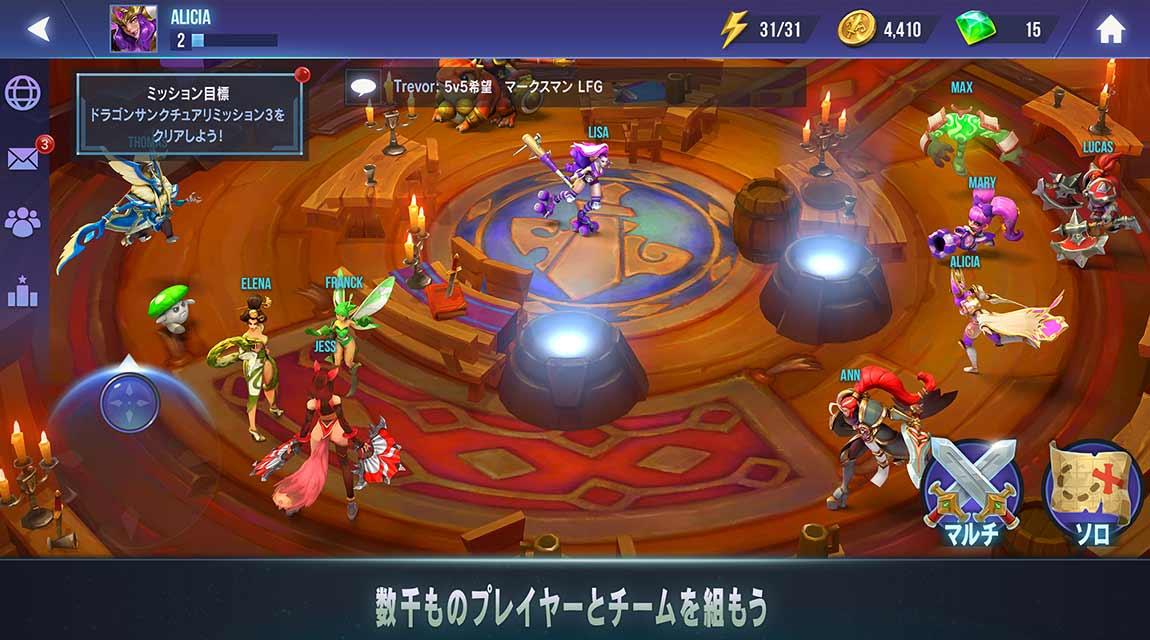 Dark Quest Championsのスクリーンショット_4