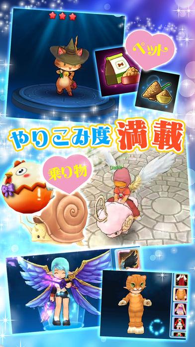 Luna M:キラッ少女との恋物語のスクリーンショット_3