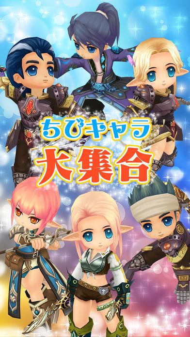 Luna M:キラッ少女との恋物語のスクリーンショット_5