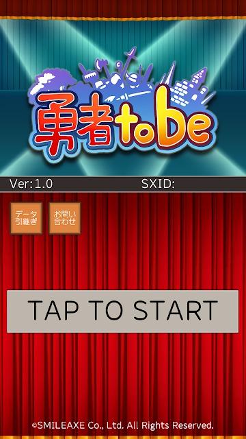 勇者tobe(Unreleased)のスクリーンショット_1