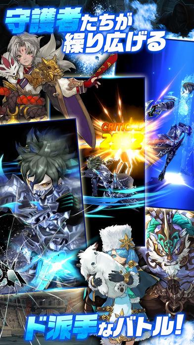 チェーンストライク (Chain Strike)のスクリーンショット_3
