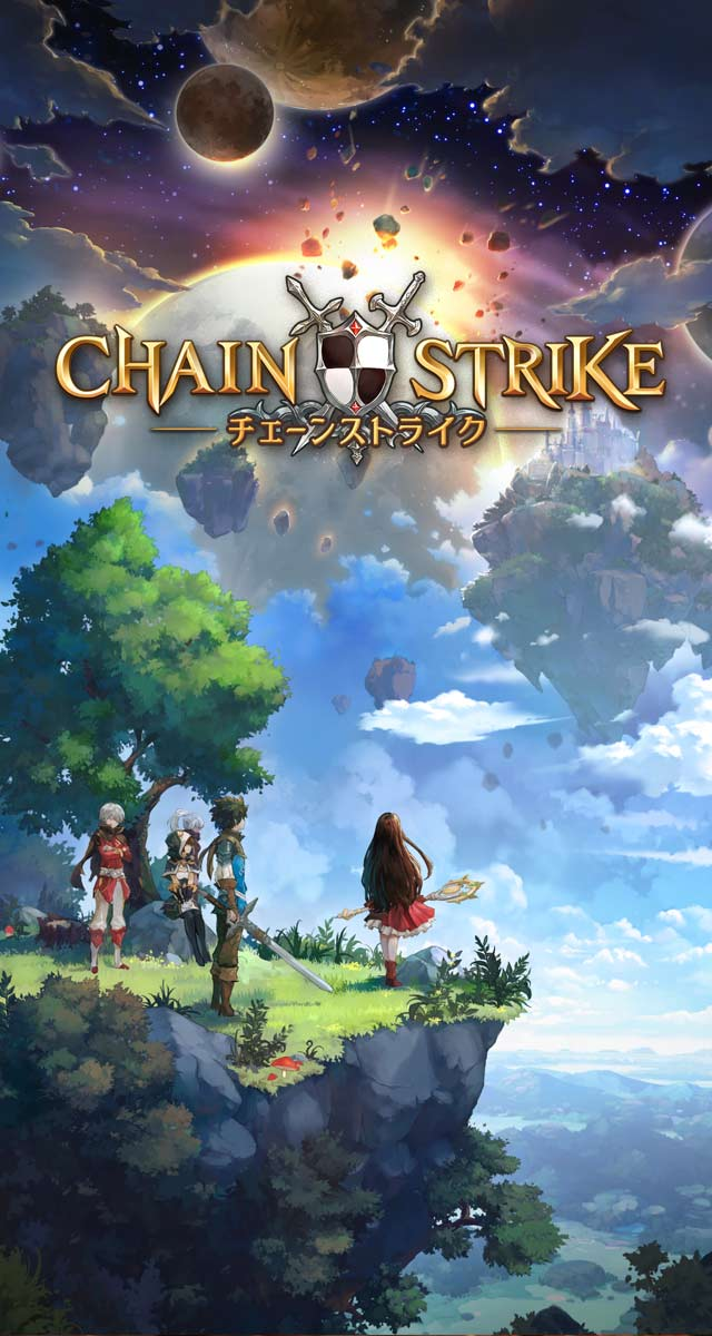チェーンストライク (Chain Strike)のスクリーンショット_1
