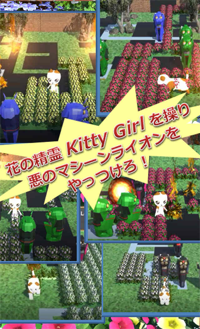 Kitty Adventureのスクリーンショット_3