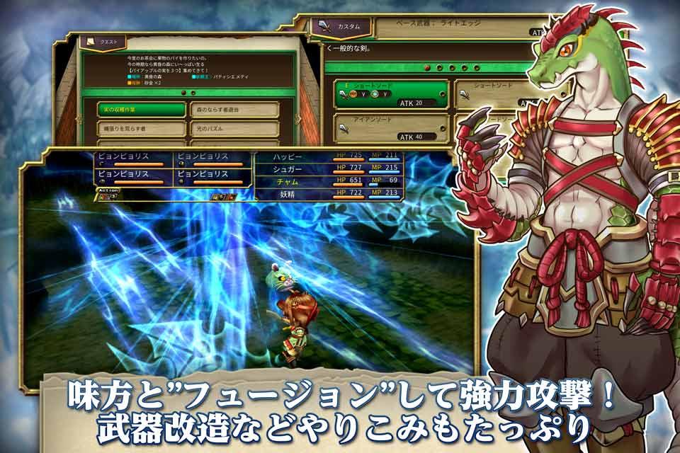 RPG セフィロティックストーリーズ Trialのスクリーンショット_5