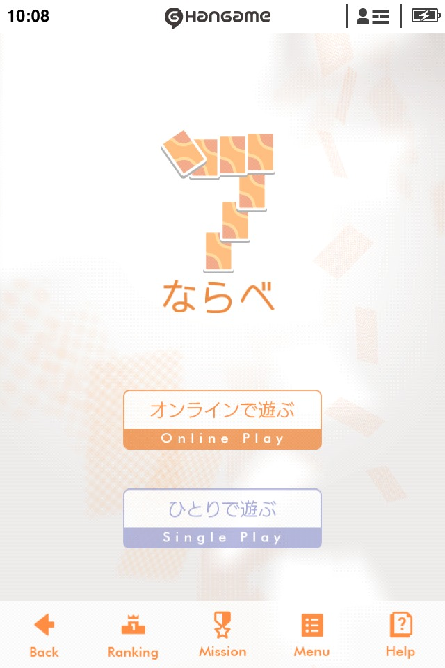 7ならべ by Hangameのスクリーンショット_1