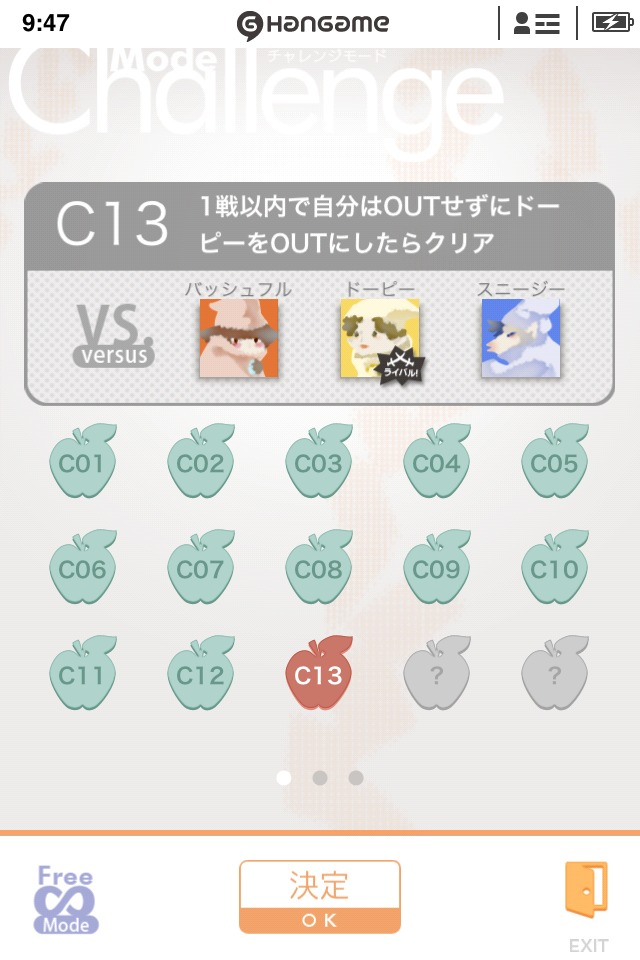 7ならべ by Hangameのスクリーンショット_3