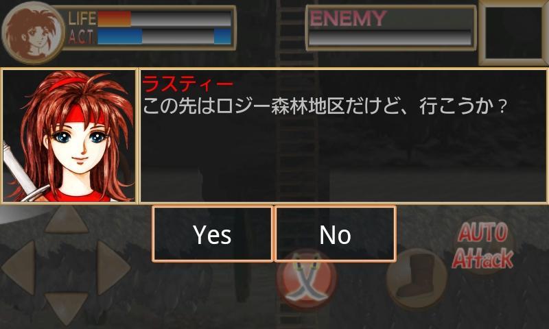 ソーン物語 第1章 真紅のカートリッジのスクリーンショット_2