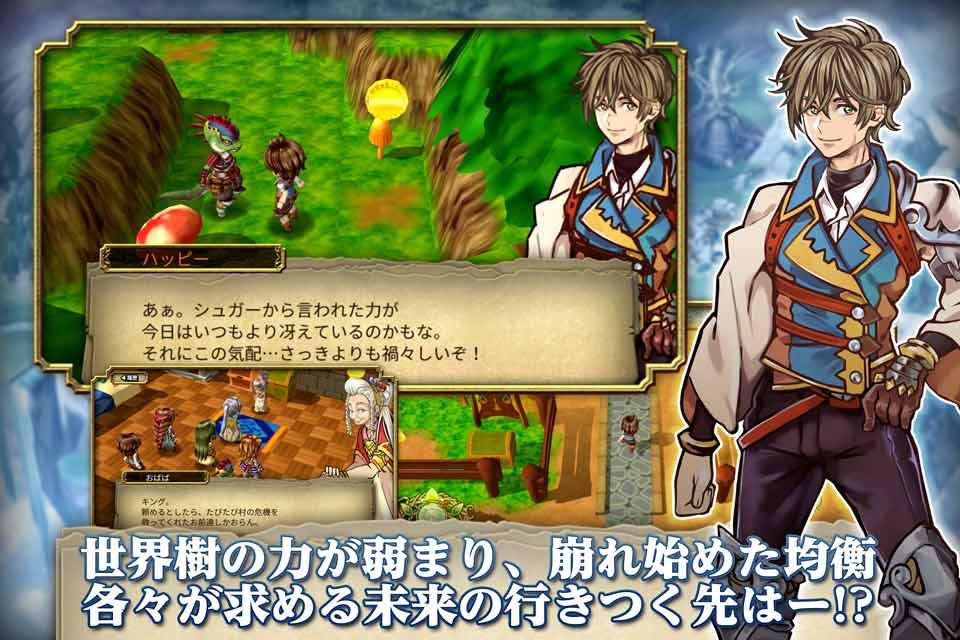 RPG セフィロティックストーリーズのスクリーンショット_2