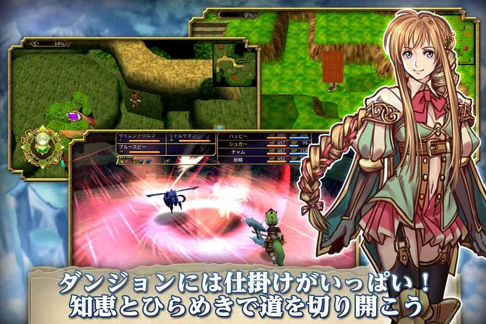 RPG セフィロティックストーリーズのスクリーンショット_3