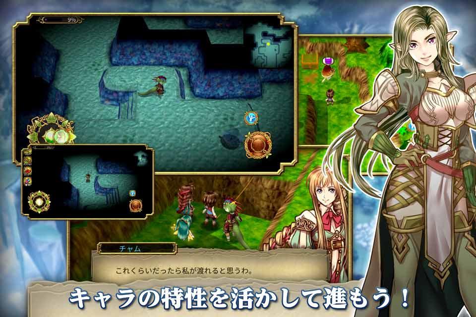 RPG セフィロティックストーリーズのスクリーンショット_4