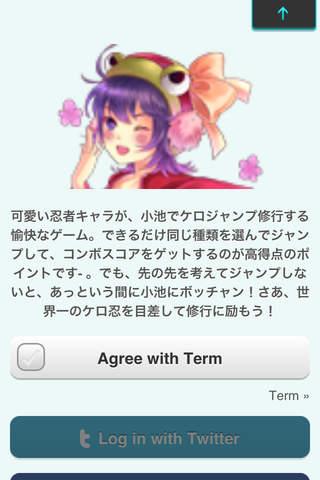 KeroJumpのスクリーンショット_5
