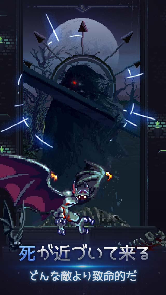 勇士の剣 のスクリーンショット_3