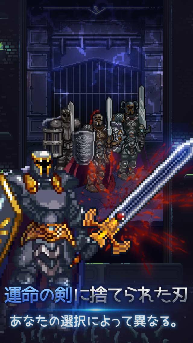 勇士の剣 - 絶対強者のスクリーンショット_4