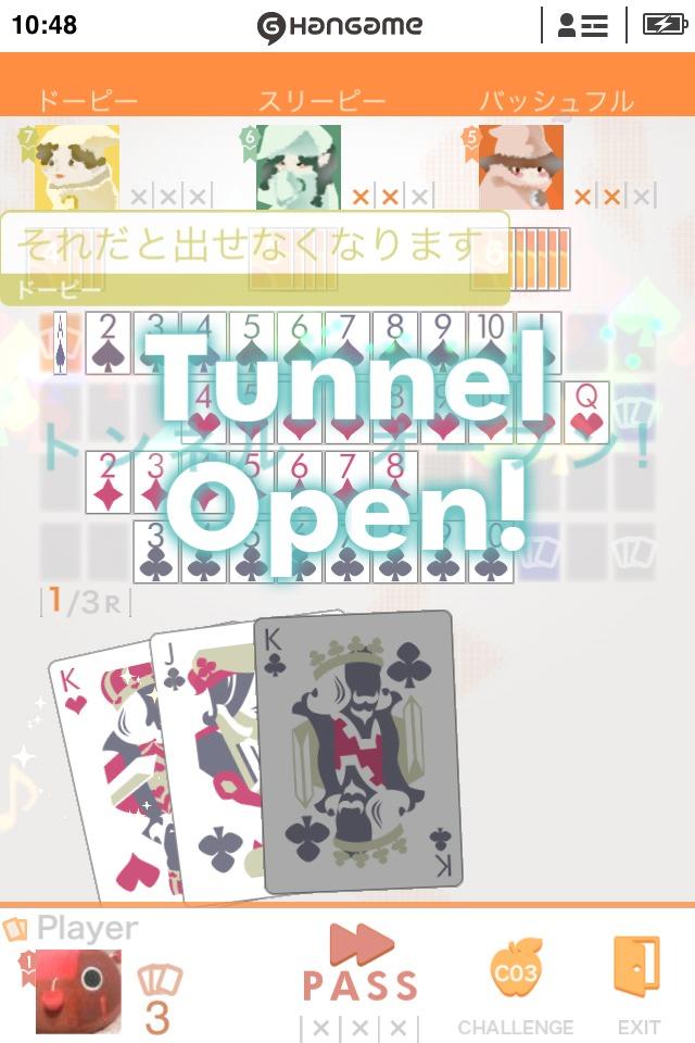 7ならべ by Hangameのスクリーンショット_5