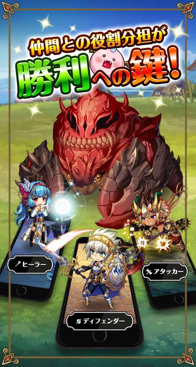 ドラゴン騎士団のスクリーンショット_2