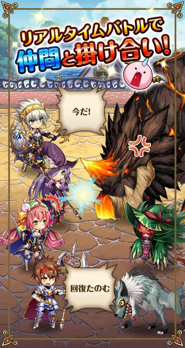 ドラゴン騎士団のスクリーンショット_3
