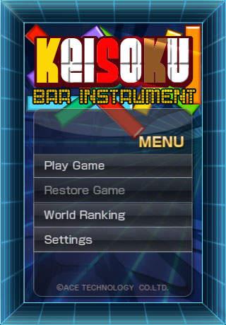 Keisokuのスクリーンショット_1