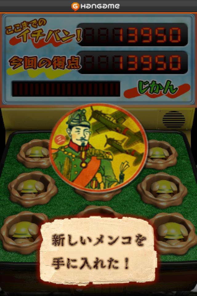 もぐらたたき by Hangameのスクリーンショット_2