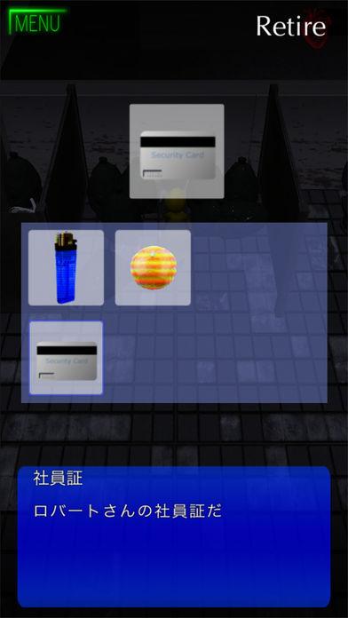 3Dホラー脱出ゲーム -Mad Black Company-のスクリーンショット_2