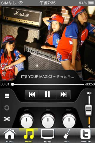 MAGICのスクリーンショット_2