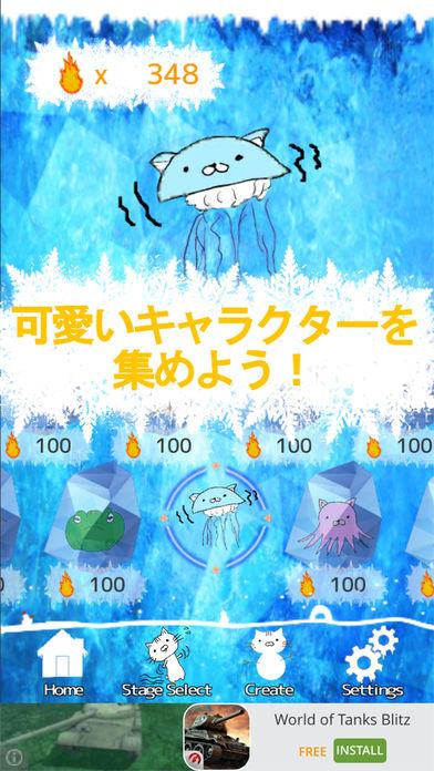 脳トレ 氷の脱出パズル〜ゆるパズ!〜のスクリーンショット_3