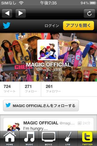 MAGICのスクリーンショット_5
