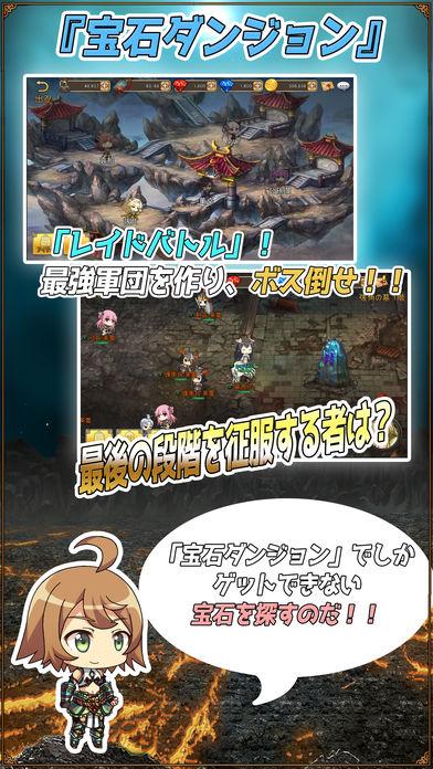 三極姫SP ~三国美少女物語~のスクリーンショット_4
