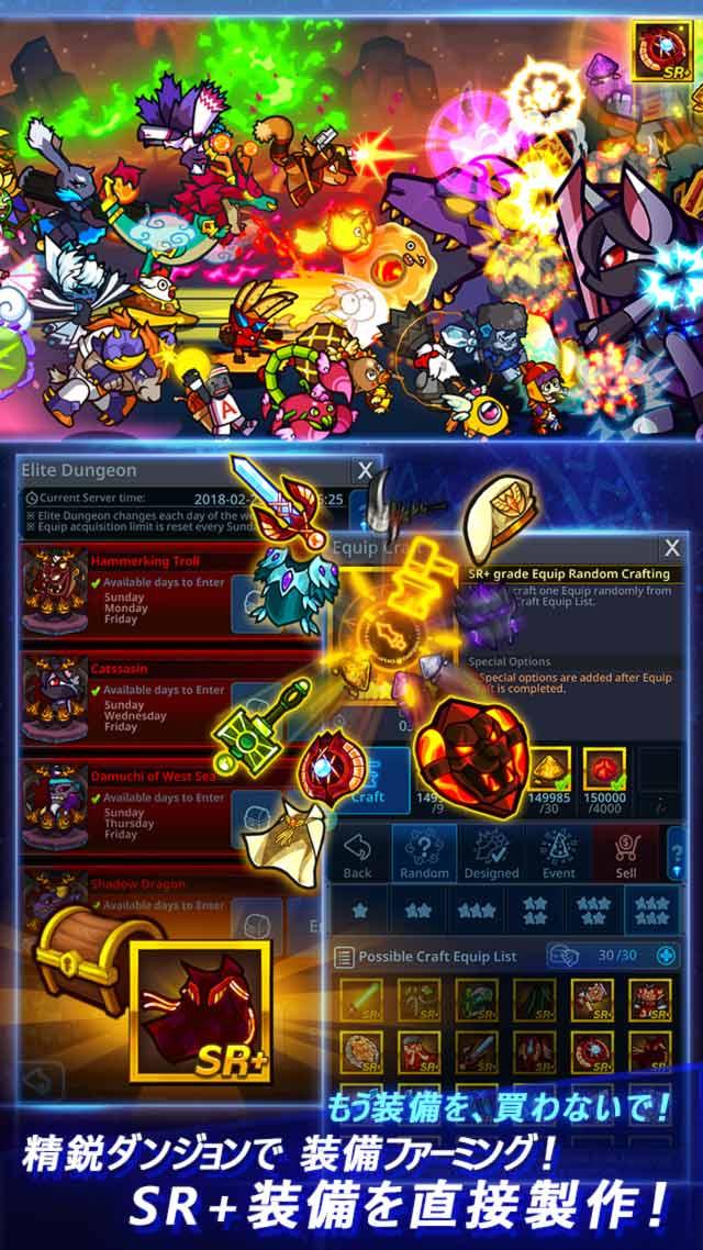 キャッチ アイドル - 2D放置育成RPGのスクリーンショット_3