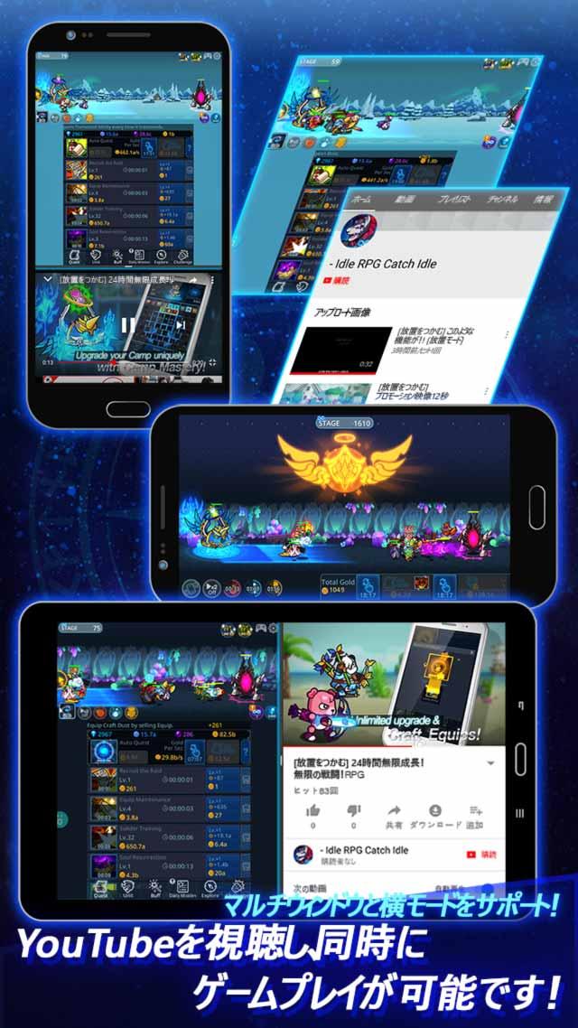 キャッチ アイドル - 2D放置育成RPGのスクリーンショット_5
