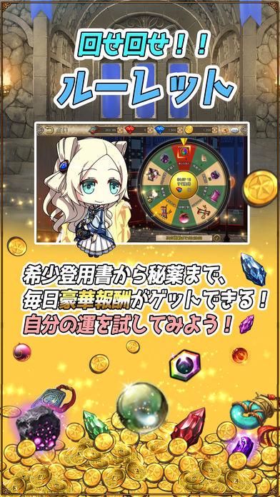 三極姫SP ~三国美少女物語~のスクリーンショット_5