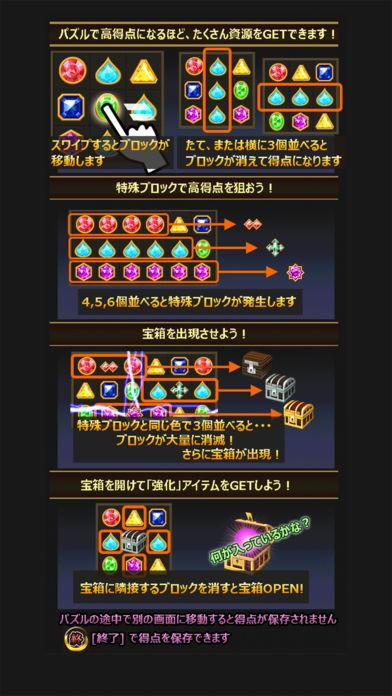 戦国パズル英雄伝 | マッチ3パズルゲームのスクリーンショット_1